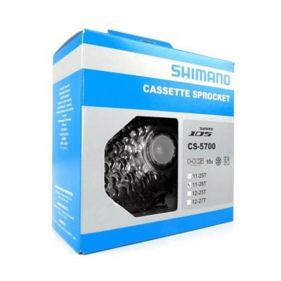 CASSETTE SHIMANO 105 10V CS5700