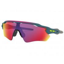 Gafas para Bici Oakley...